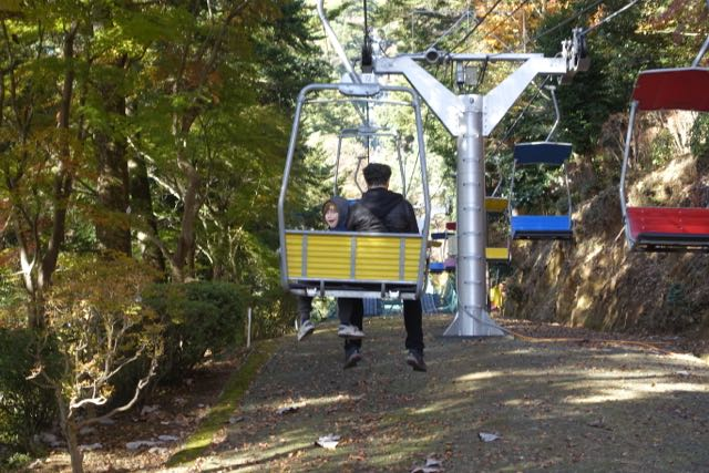 Mount Takao Chairlift
